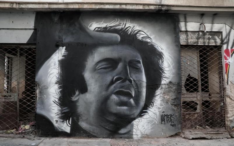 mikis theodorakis graffiti 1