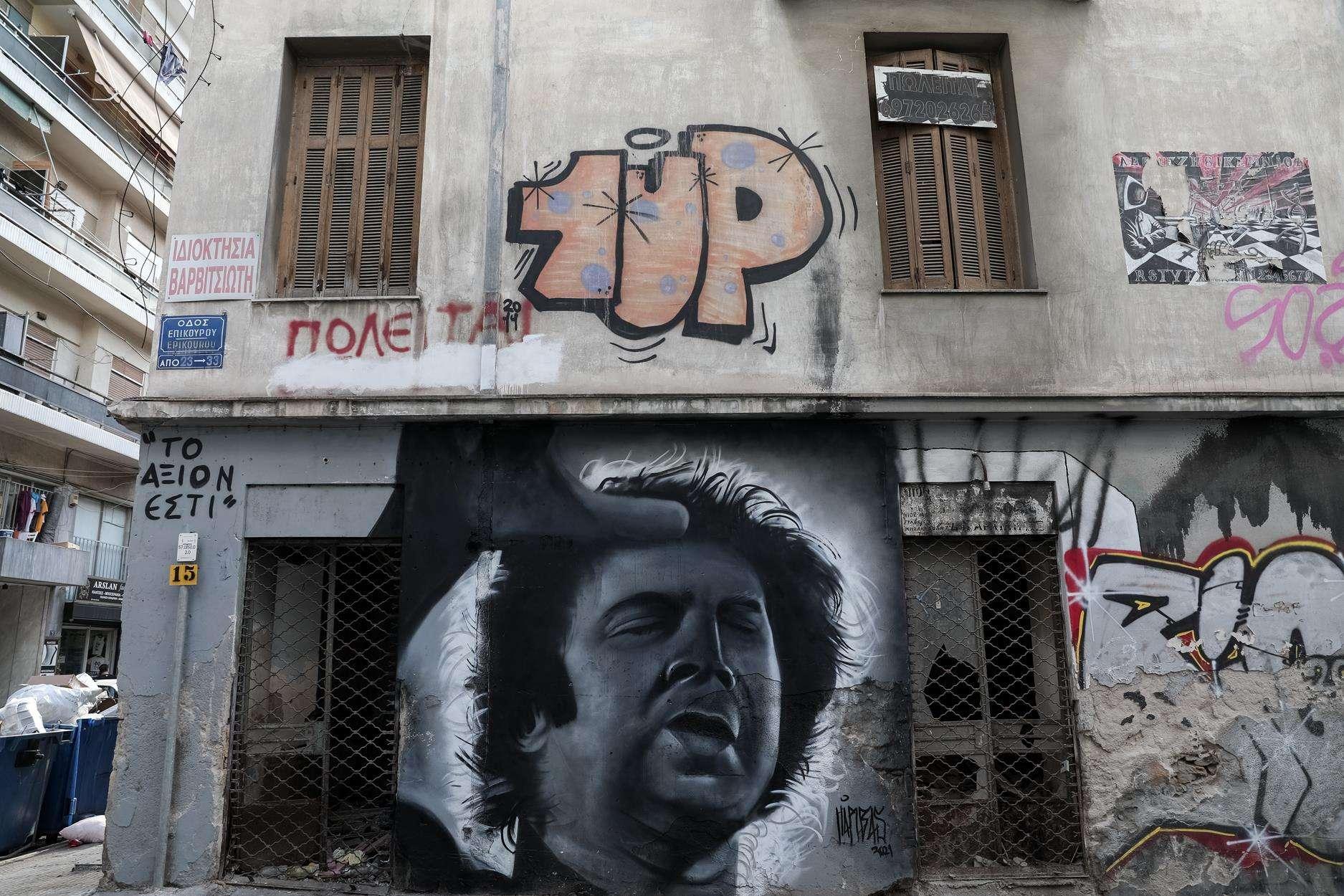 mikis theodorakis graffiti 2