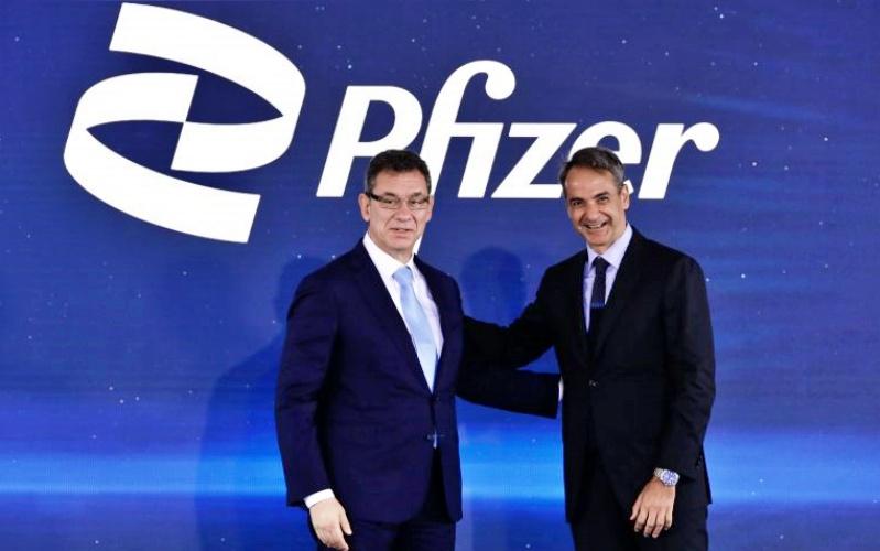 pfizer mitsotakis thessaloniki