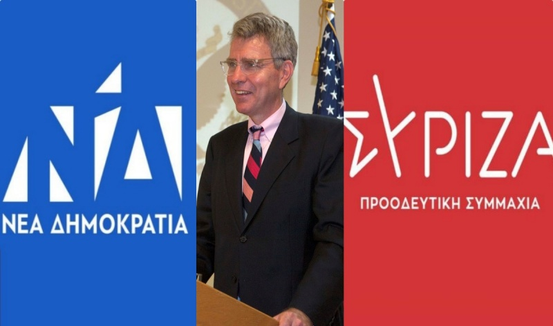 pyatt nd syriza