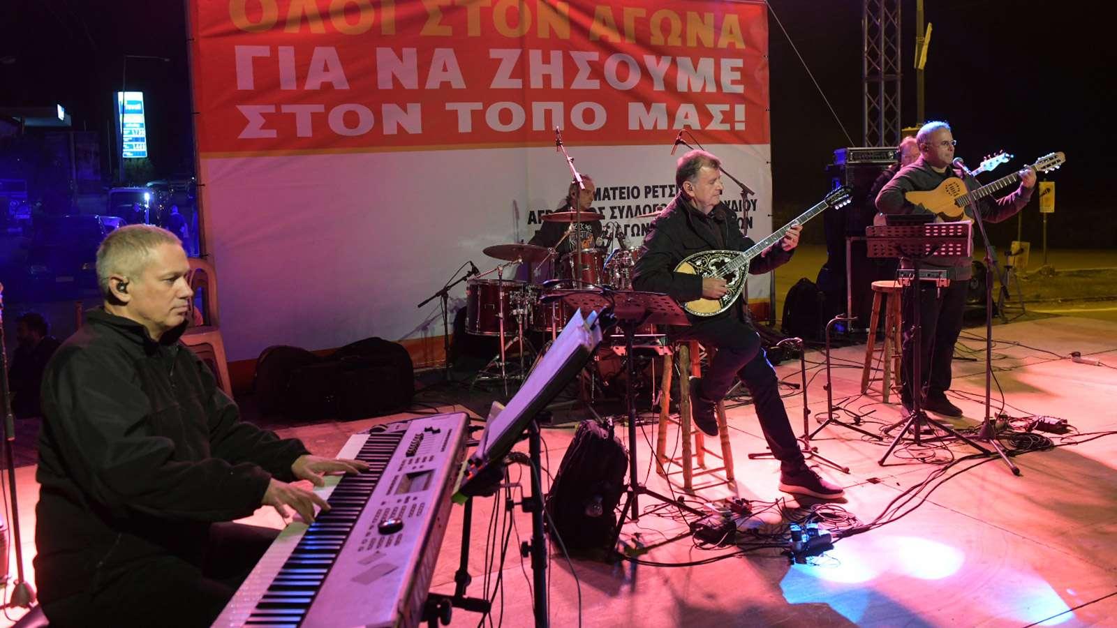 strofilia μεγάλη συναυλία αλληλεγγύης διεκδίκησης Στροφιλιάς 5