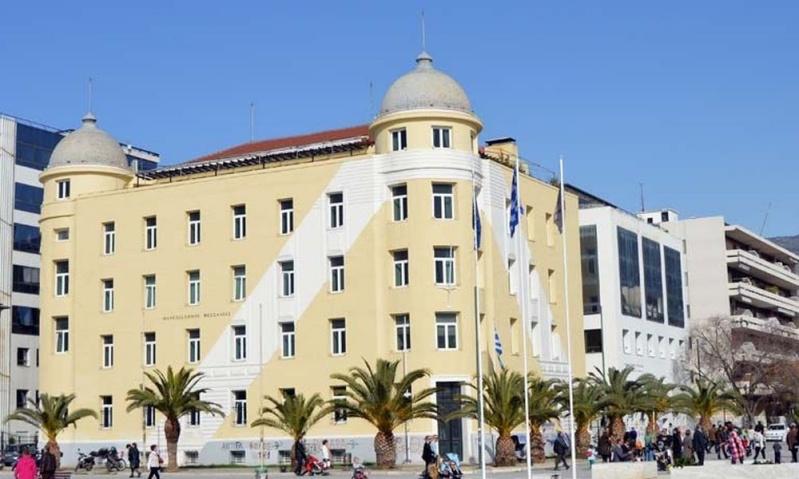 university thessaly