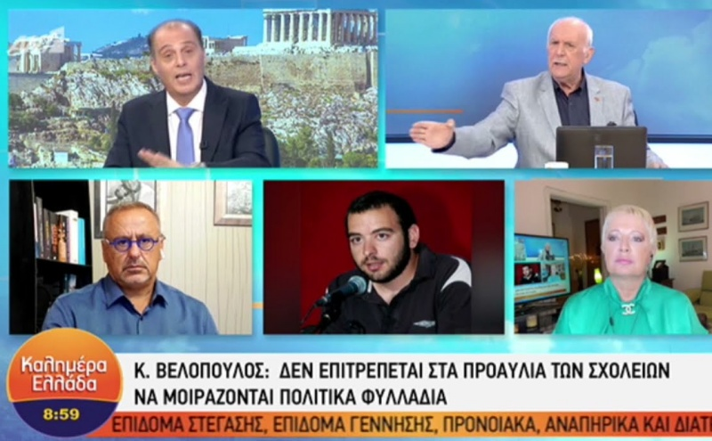 velopoulos ant1